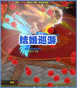 极致游戏东方故事海量玩法