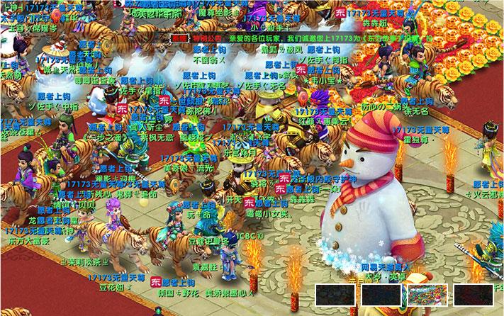 极致游戏东方故事超高人气
