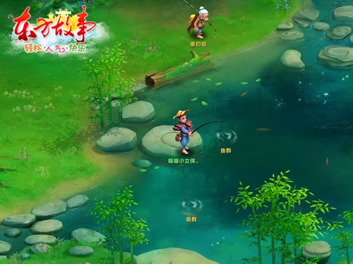 图1 山清水秀的钓鱼圣地叠翠林