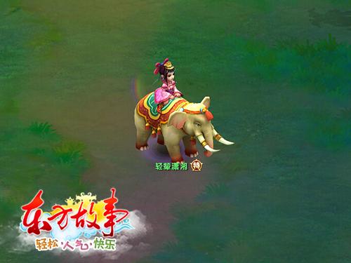 图6  天竺圣兽陆地王——宝光象